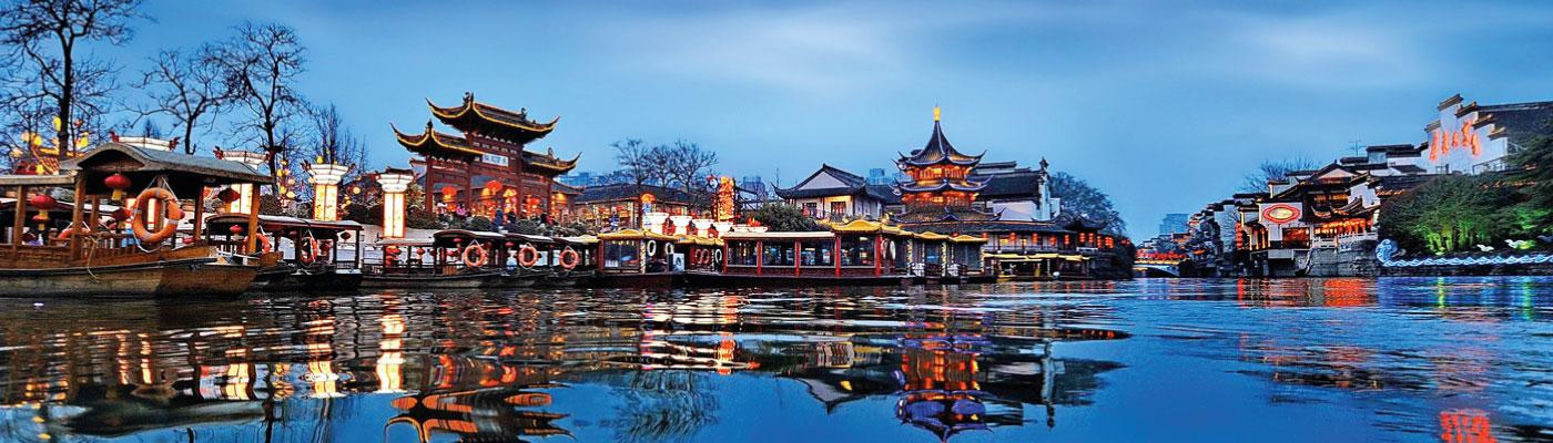 Panoramique-Nanjing